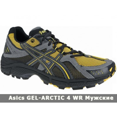 asics gel artic