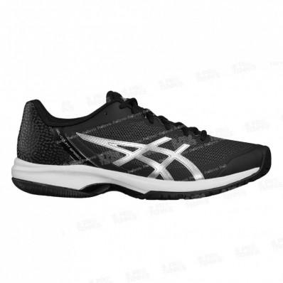 chaussures de tennis homme asics