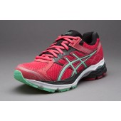 asics gel pulse 17
