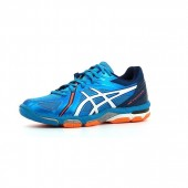 asics gel volley elite