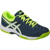 soldes chaussures tennis asics homme